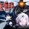 D-GRAY-MAN-le-blog