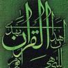 islam-poemes
