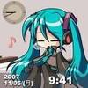 X--Dai-Suki--X